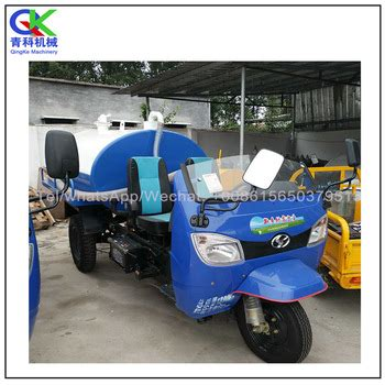 Automatic Septic Tank 2 Cubic 3 Cubic Septic Tank Truck
