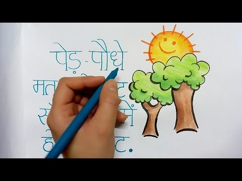 Happy Earth Day 2018 Wishes Quotes Messages Slogans