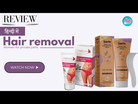 How To Remove Pubic Hair For Female - Trendy Hairstyle