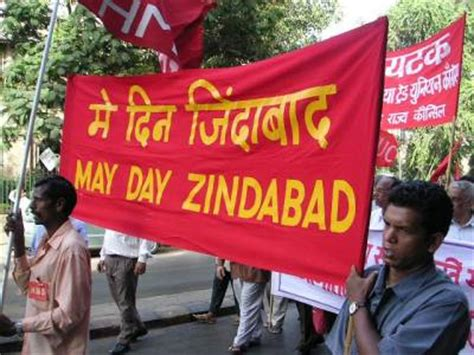 Happy Labour Day Worker's Day 01st May 2015 Wishes Quotes
