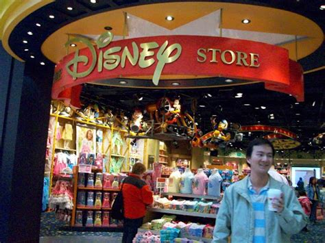 The Disney Store at The Mall at Solomon Pond (1995-2001